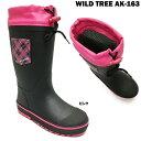 Wild Tree AK-163 ワイルドツリー キッズ&ジュニア レインシューズ ラバーブーツ ウレタン裏 防寒 キープ付き 長靴 レインブーツ 女の子 AK163
