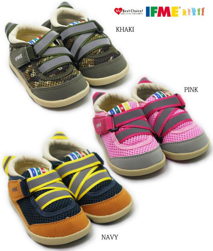 IFME BABY 22-4700 イフミーベビー ベビーシューズ ベビー靴 赤ちゃん 幼児 機能性カップインソール 男の子 女の子