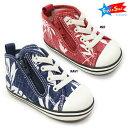 CONVERSE First☆Star BABY ALL STAR N ALOHASHIRTS Zコンバース ファーストスター ベビーオールスター N アロハシャツ Z ベビーシューズ 子供靴 ベビー靴 ゴム紐仕様 サイドファスナー 屈曲設計 子供 赤ちゃん