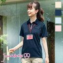 介護ユニフォーム ポロシャツ [男女兼用] JB51300 全4色 Jack&Betty ジャック&ベティ 介護ウェア ケアウェア 制服