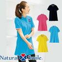 介護ユニフォーム チュニックポロシャツ TB4002L 全4色 女性用 レディース 介護ウェア ケアウェア Natural Smile ナチュラルスマイル B..