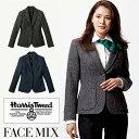 Harris Tweed ハリスツイード ジャケット[女性用] FJ0316Lヘリンボーン 高級 英国 テーラードジャケット ウールジャケット FACE MIX フェイスミックス ボンマックス BONMAX