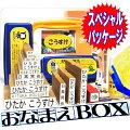 おなまえBOX ★ 安心のレビュー4万! ひらがな・漢字・ローマ字 セット 布用白インクとアイロン不要...