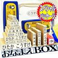 おなまえBOX ★ 安心のレビュー4万超! ひらがな・漢字・ローマ字 セット アイロン不要油性スタンプ...
