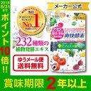 爽快酵素プレミアム 1袋(120粒)【ISDG 医食同源ドットコム直販】