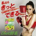 Diet_top