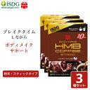 【 送料無料 】コーヒー インスタント HMBコーヒーストロ...