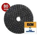 三和研磨工業 ダイヤセラミカ 80mm 粒度:#150M(メタルダイヤ) ハンドポリッシャー用 石材用 研磨砥石 ダイヤペーパー