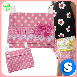 移動口袋口袋口袋組織蓋手帕手工製作兒童入場入場幼稚園小學幼稚園兒童日本女孩男孩 P12Sep14