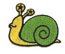刺繍ワッペン アニマルシリーズ簡単アイロン接着★レビューを書いてメール便送料無料!!刺繍ワッペン カタツムリ【RCP】