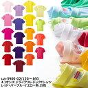 ショッピングred 4.1オンス ドライアスレチック Tシャツ レッド・パープル・イエロー系 無地 120 130 140 150 160 ua-5900-02 United Athle ユナイテッドアスレ