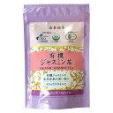 【メール便対応】海東銘茶 有機ジャスミン茶 1.2g×15P