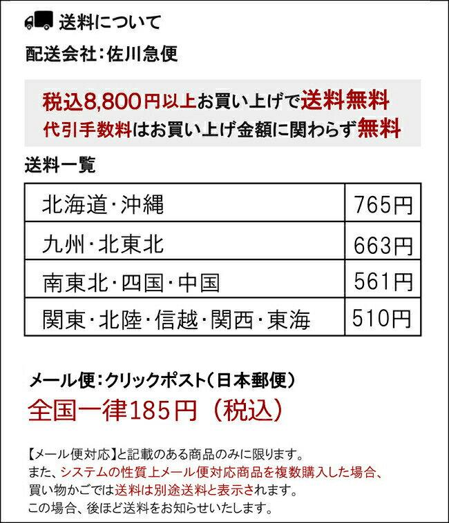 青い海海水塩500g≪メール便不可≫【沖縄の海...の紹介画像2
