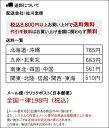 サポートジャングルクラブ コパイバ マリマリ 10ml【メール便不可】