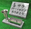 ペットのお墓 屋外用 犬 猫お墓 青御影石 27cm×20cm 高さ16cm ペット霊園仕上げ【本格