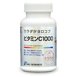 【送料無料】 ニューサイエンス ビタミンC-1000 60粒【バイオフラボノイドコンプレックス ビタミンC 天然成分由来 シェラック ローズヒップ】