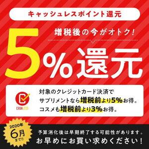 【メール便】アトレスケア skinix【Sサイズ・30枚入り