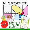 Md_kcal_dr_260_260