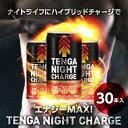 [30本入] テンガ TENGA ナイトチャージ 40g [大人気]