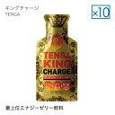 ショッピングプラセンタ 【10個セット】TENGA キングチャージ 40g 最上位エナジーゼリー飲料 [ ローヤルゼリー / プラセンタ / 馬心筋エキス ]【大人気】