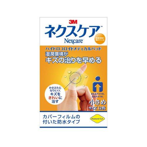 3M(スリーエム) ネクスケア ハイドロコロイド メディカルパッド(治癒促進タイプ) 小さめサイズ 12枚 [HCD12S]