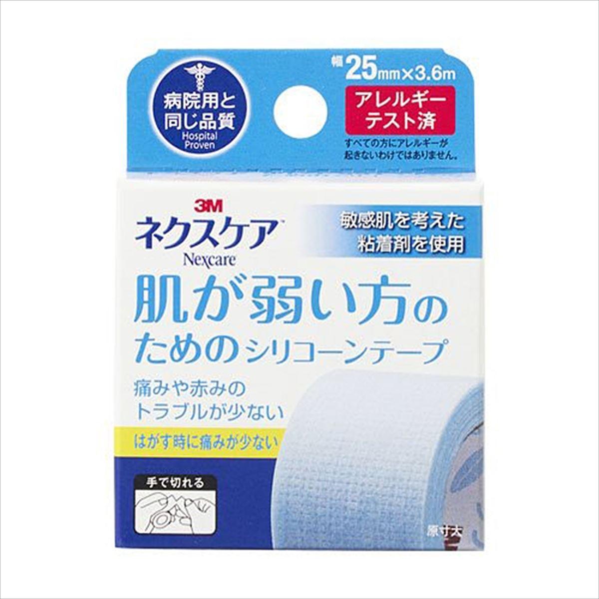 3M ネクスケア 肌の弱い方用 シリコーンテープ 25mm