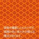3M(スリーエム) カプセルプリズム型高輝度反射シート オレンジ 50mm×45m [SL-8774]