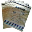 海苔保存袋 5枚入【焼き海苔 アルミ袋】