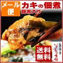 牡蠣 アイテム口コミ第10位