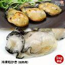 全国お取り寄せグルメ広島食品全体No.26