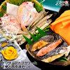 海産物セットのイメージ