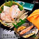のどぐろ入り!ギフトに風呂敷包み 山陰の近海地魚、祝い鯛 ( れんこ鯛 ) のどぐろ ( ノドグロ