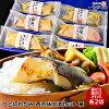和風魚料理のイメージ