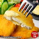 島根県浜田産まとう鯛使用的鯛サクサク揚げ 加熱用高級魚マトウダイの白身フライです。300g前後×2袋