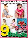 アメアパ数量割引あり!アメリカンアパレル アメアパ ロンパース【American Apparel】Infant Baby Rib Short Sleeve One-Piece ベビーリブ ショートスリーブ ワンピース【RCP】