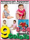 アメアパ数量割引あり!アメリカンアパレル アメアパ ロンパース【American Apparel】Infant Baby Rib Short Sleeve One-Piece ベビ