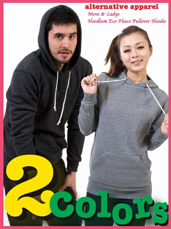 【オルタナティブ アパレル】 エコフリース プルオーバー パーカー Alternative Apparel Hoodlum Eco Fleece Pullover メンズ & レディース【RCP】