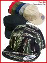 ジェットキャップ 帽子 スナップバック フレックスフィット Yupoong Flexfit Classic Jockey Cap