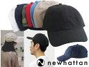 メール便で送料無料【NEWHATTAN/ニューハッタン】キャップ 帽子 メンズ レディース Promo Cotton Washed Cap