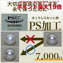 【ポイント最大19倍 04/01 09:59まで 要エントリ...