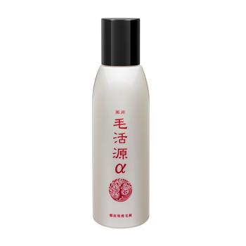 薬用毛活源αボディケア・ヘアケアハイム化粧品(本体価格2500円)2625