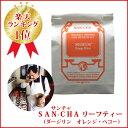 SAN-CHA サンチャ リーフティー(ダージリン オレンジ・ペコー)100g×2個 (本体価格 2,900 円)