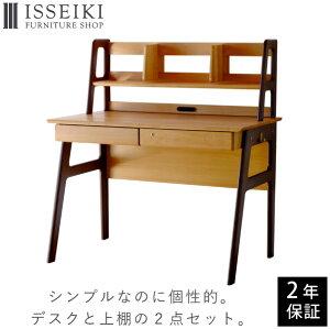 シンプル 学習 机