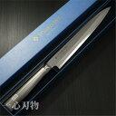 包丁 柳刃刺身 240mm 藤次郎 藤次郎作 SDモリブデンバナジウム鋼 オールステンレス TOJIRO PRO 8寸 日本製