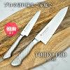 包丁・ナイフのイメージ
