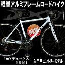 DuXデュークスエントリーモデルロードバイク入門Shimano14速軽量アルミフレームRB101/700C ロードレーサー