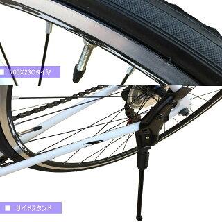 DuXデュークスエントリーモデルロードバイク入門Shimno14速軽量アルミフレームRB101/700C