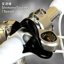 超軽量・本格派Shimano7Speed軽量アルミフレームEIZERミニベロミニベロコスパモデルドロップハンドルM101