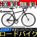 【開店セール】ジャイアントGIANTロードバイクWindMark2200送料無料・特典