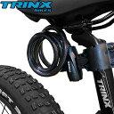 【送料無料】【TRINX】自転車 鍵 カギ ワイヤーロック カギ式 ウェーブキー ブラケット付 かぎ シートポスト用 トリンクス TRINX